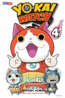 Yo-kai watch Vol. 4, Dance fight