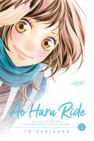 Ao haru ride Volume 1 / /