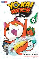 Yo-kai watch Vol. 6, Jibanyan evolves