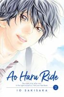 Ao haru ride Volume 2 / /