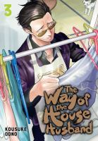 The way of the househusband 3 / /